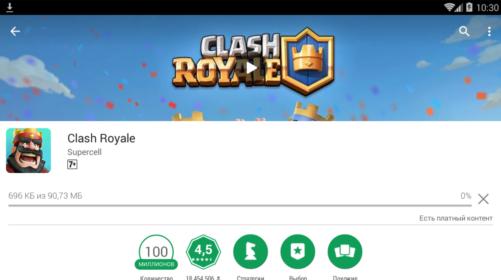 Скачивание и установка Clash Royale